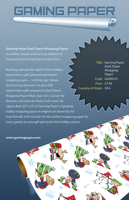 Gaming Paper Sell Sheet